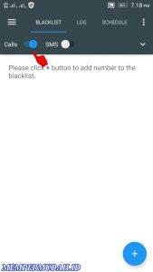 Cara_Buat_Nomor_Smartphone_Kita_Tidak_Aktif_Saat_di_Telepon_4