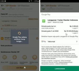 Cara Membeli Paket Vip di Aplikasi iQIYI Smartphone Android 4