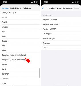 Cara Menggunakan Keyboard ChinaMandarin di iPhone (iOS) 3