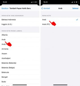 Cara Menggunakan Keyboard Tulisan Arab di Perangkat iPhone (iOS) 3