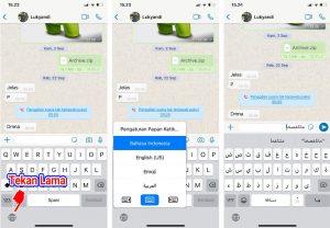 Cara Menggunakan Keyboard Tulisan Arab di Perangkat iPhone (iOS) 4