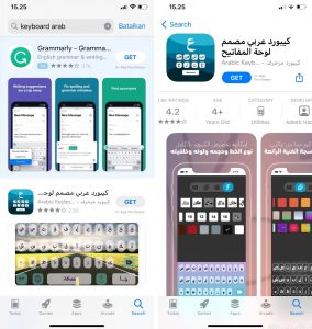 Cara Menggunakan Keyboard Tulisan Arab di Perangkat iPhone (iOS) 5